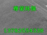 青海省焦炭滤料性能特点