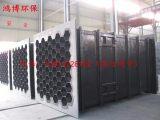 鸿博环保专业生产湿电玻璃钢阳极管 2205不锈钢阳极管规格全