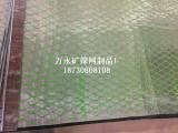 不锈钢复合网厂家A灯塔不锈钢复合网厂家A不锈钢复合网厂家批发