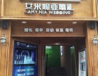 开州婚庆,开州婚礼服务,婚纱摄影到薇薇新娘专业跟拍摄录