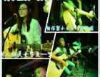 千颂琴行钢琴声乐培训吉他尤克里里品质教学!!!