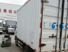 0.69福田时代3.4米厢式货车