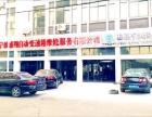 宁波自动变速箱维修中心-盛翔