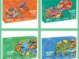 鶴山和諧玩具兒童拼圖廠家批發一件定制
