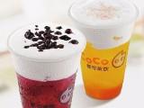 北京coco奶茶加盟條件