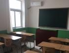 出租全新自习室补习室