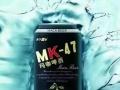 MK-47玛卡啤酒加盟 名酒 投资金额 1万元以下