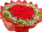 石排互动配送生日鲜花花束开业花篮玫瑰百合送企石桥头