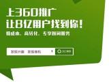 帮助郴州企业实现网络营销网站建设网络推广搜索引擎推广推广