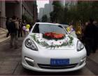 重庆婚车价格表 特价婚车 婚庆租车公司 婚车费用