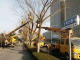 北京周邊燕郊區高空作業車租賃 升降車租賃