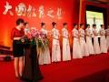 杭州云创广告活动策划会展舞台设计灯光租赁庆典策划搭建