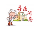 专业治疗肛肠疾病的桂林医院
