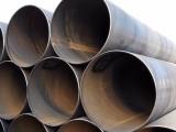 内蒙古螺旋钢管厂家 螺旋钢管价格 内蒙古厚壁螺旋钢管