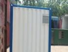 6米12米13.5米集装箱 二手集装箱 旧集装箱 集装箱设计定制