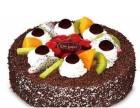 如何加盟沁园蛋糕?加盟需要多少钱?
