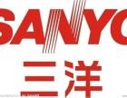 博罗三洋液晶电视维修点厂家直修服务热线