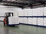 上海焦化钛白BA01钛白厂家质优价廉批发代理