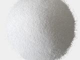 厂家直销 N-溴代丁二酰亚胺