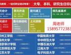 扬州2017一级建造师培训中心一建报考需要社保吗