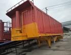 集装箱平板后翻自卸车半挂车平板自卸车