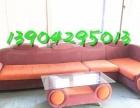 出售二手布艺沙发,粉色绒布沙发组合,3.6米长带踏