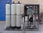 纯净水设备价格 反渗透水处理设备公司 富莱克软化水设备