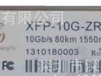 供应光模块XENPAK-ZR 10G/ps KM