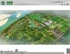 休闲农业规划设计