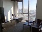 地铁口精装修150平米丨全新办公家具办公室招商