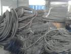 成都废旧电缆回收 成都废旧设备回收 成都废品回收公司