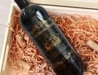 阳泉顶帐酒品牌法国原瓶进口红酒厂家一手货源