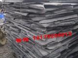 天然青石板铺地砖多少钱一平方文博石材可以帮助到您