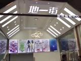德阳文庙广场东方影都服装店低价转让或转租