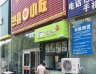 大兴亦庄紫菜包饭转让小吃店快餐店A