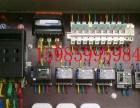 漳州市配电箱动力柜电表箱水泵污水控制箱电线电缆厂家