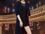 2015冬季新品女式貂绒大衣 韩版两面穿长款保暖貂绒毛衣外套