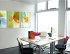 提供创业五大专业服务的写字楼