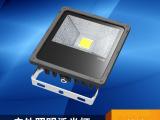 厂家直销 led泛光灯30w户外照明路灯高品质环保led泛光灯广