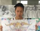麦田美术-艺术画班画室常年招生省级名教随到随学