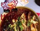 小吃饮品加盟网十大品牌特色小吃 麻辣烫酸辣粉加盟