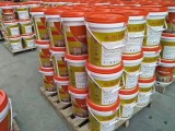 DPS水性滲透型無機防水劑生產廠家