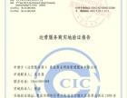 济宁淘宝托管_专业托管公司_八年网店运营经验