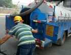 渝中区管道安装,管道改造,管道清洗疏通