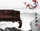 海龙红木家具招商加盟