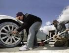 齐齐哈尔24小时汽车道路救援拖车维修补胎搭电送油