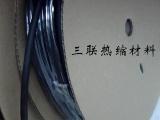 带胶热缩管 带胶防水热缩管 双壁管 Φ5