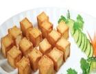 亚太鱼豆腐 亚太鱼豆腐加盟招商