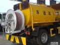 顺义南法信疏通下水道13521791835马桶疏通