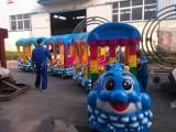 大象海洋火车 轨道小火车 儿童游乐设施操作简单安装费方便